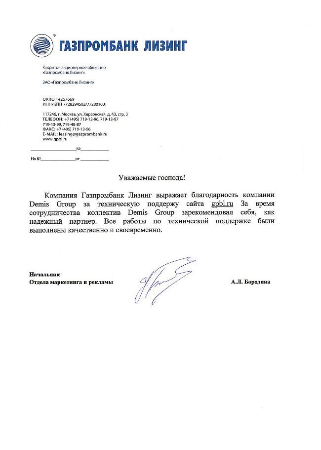 Агенство по раскрутке сайта Бородино ссылка на сайт в шапке профиля
